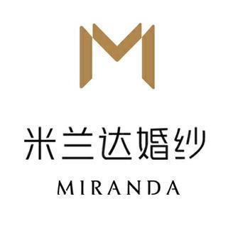 Miranda 米兰达 婚纱
