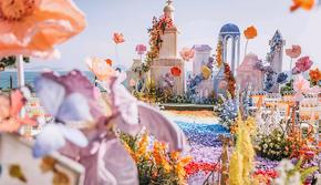 彩虹色户外婚礼·一站式全搞定·星元素婚礼