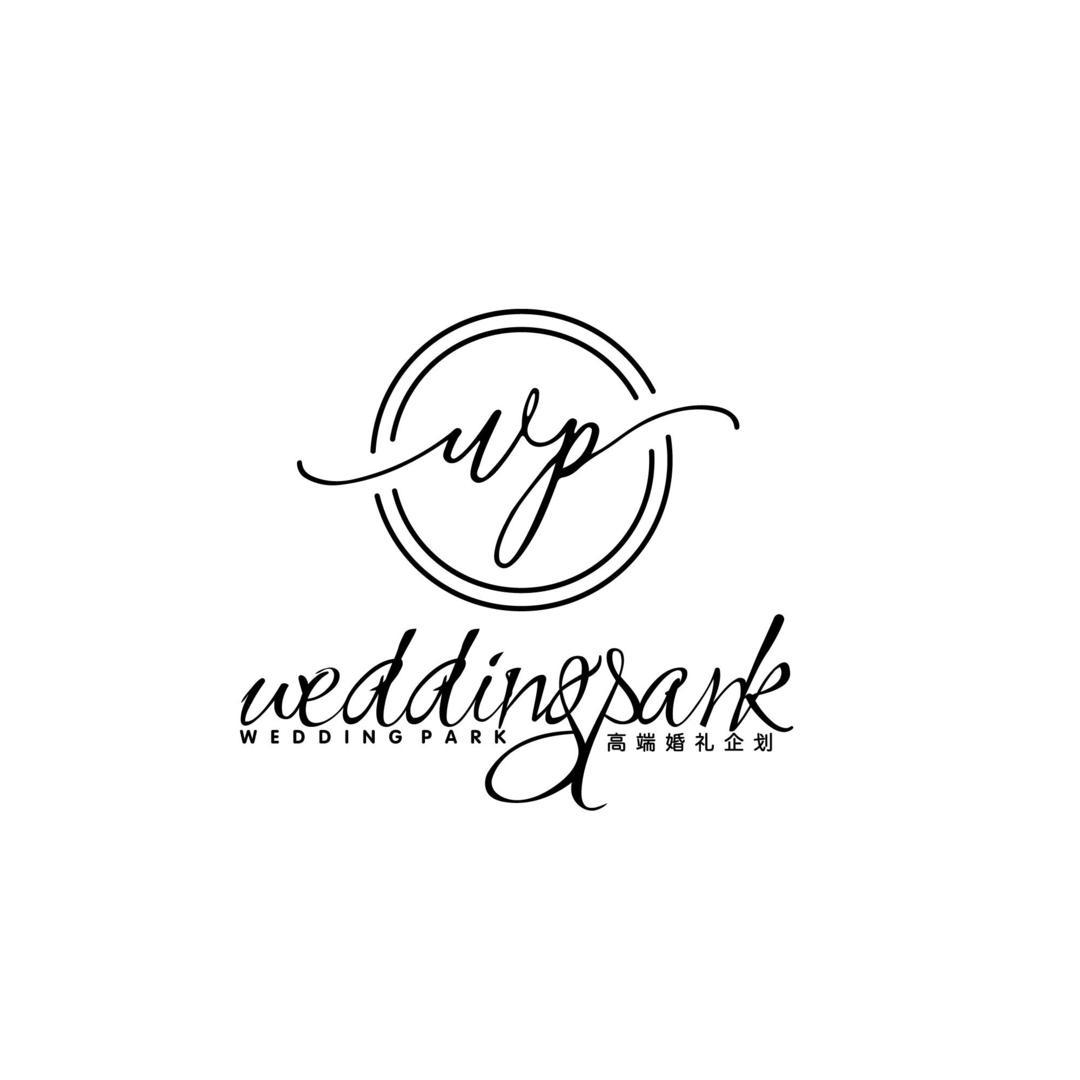 Wedding park 高端婚礼企划