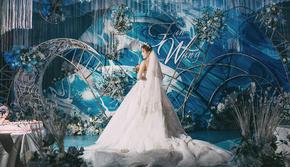 【潮婚节特惠】含四大·深邃流苏蓝色小众婚礼