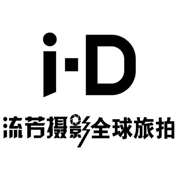iD流芳摄影全球旅拍