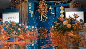 【晶莹婚礼】蓝橘色 简约大气 高性价比婚礼