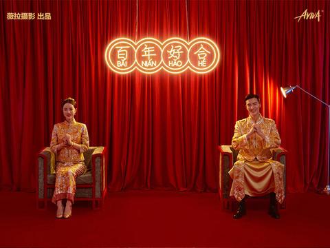 【超值团购】包干价+拍婚照送写真+送豪华婚嫁礼包