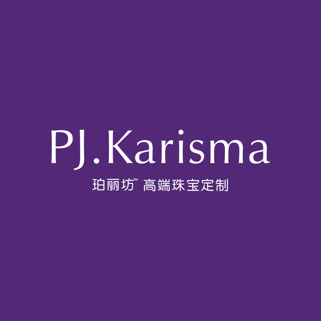 PJ Karisma 婚戒定制