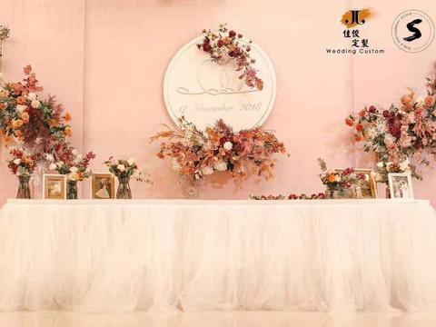 【佳俊婚礼】150人小型婚礼一站式套餐