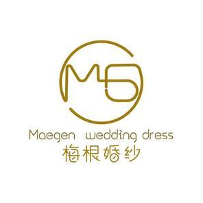 Maegen梅根婚纱造型馆