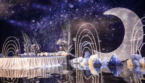 """造梦者梦幻紫星空室内婚礼·【我""""星""""里的你】"""