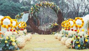 长春优悦婚礼策划---秋