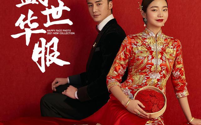 【中国新娘】——花好月圆