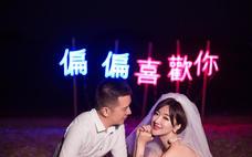 IDO国际婚纱摄影(大连店)