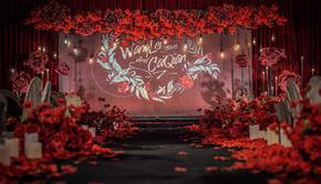 【颜汐婚礼】疫情特推 | 红色复古婚礼+包四大