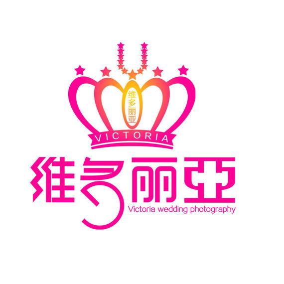 维多丽亚婚纱摄影
