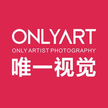武汉唯一视觉婚纱摄影工作室