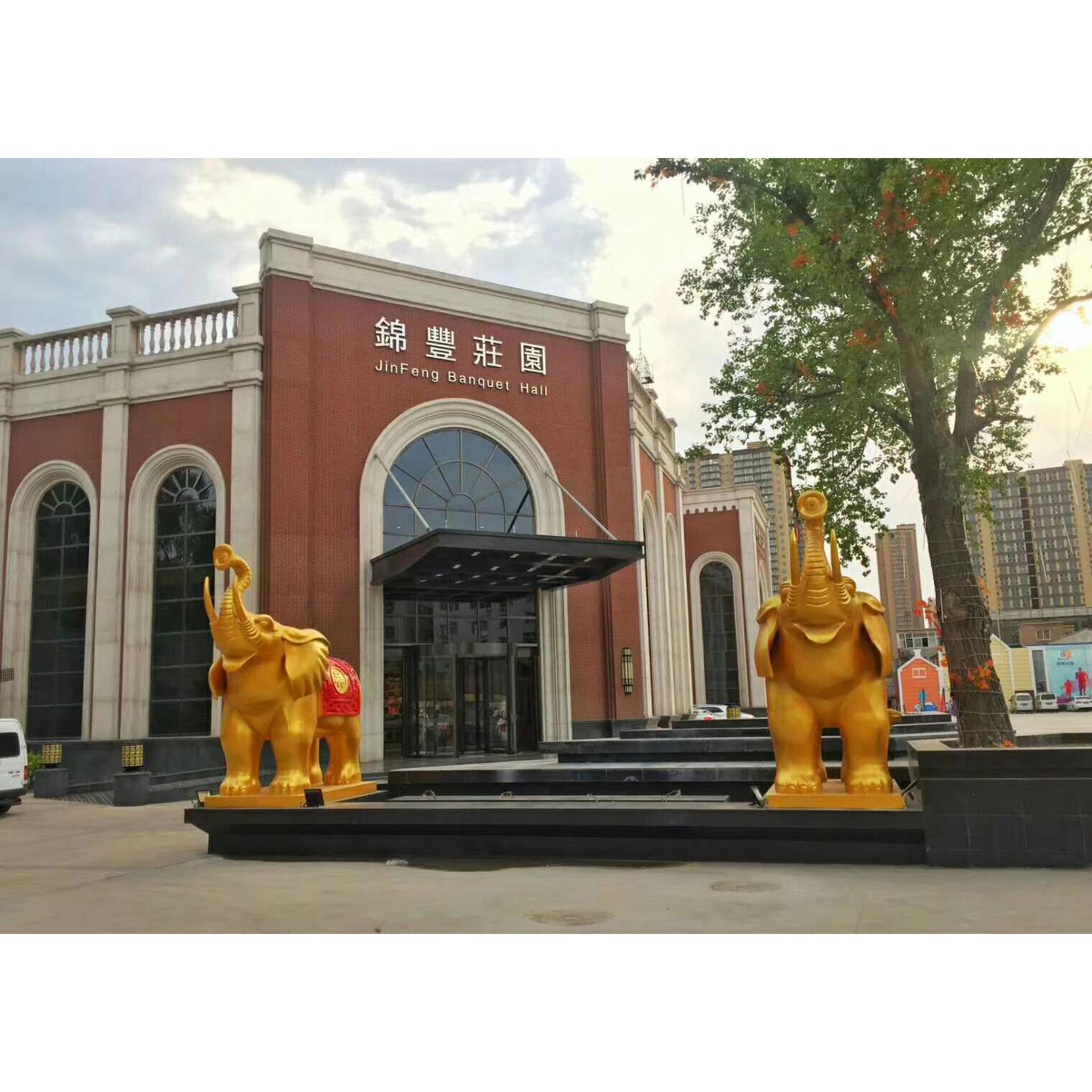 锦丰世纪庄园婚礼主题酒店