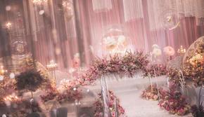 【喜适婚礼】梦幻粉色系│预约免费获得婚礼预案