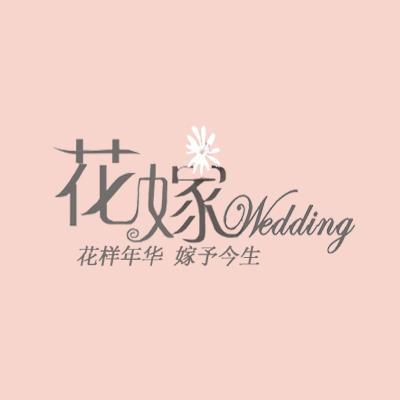 丰城花嫁婚礼