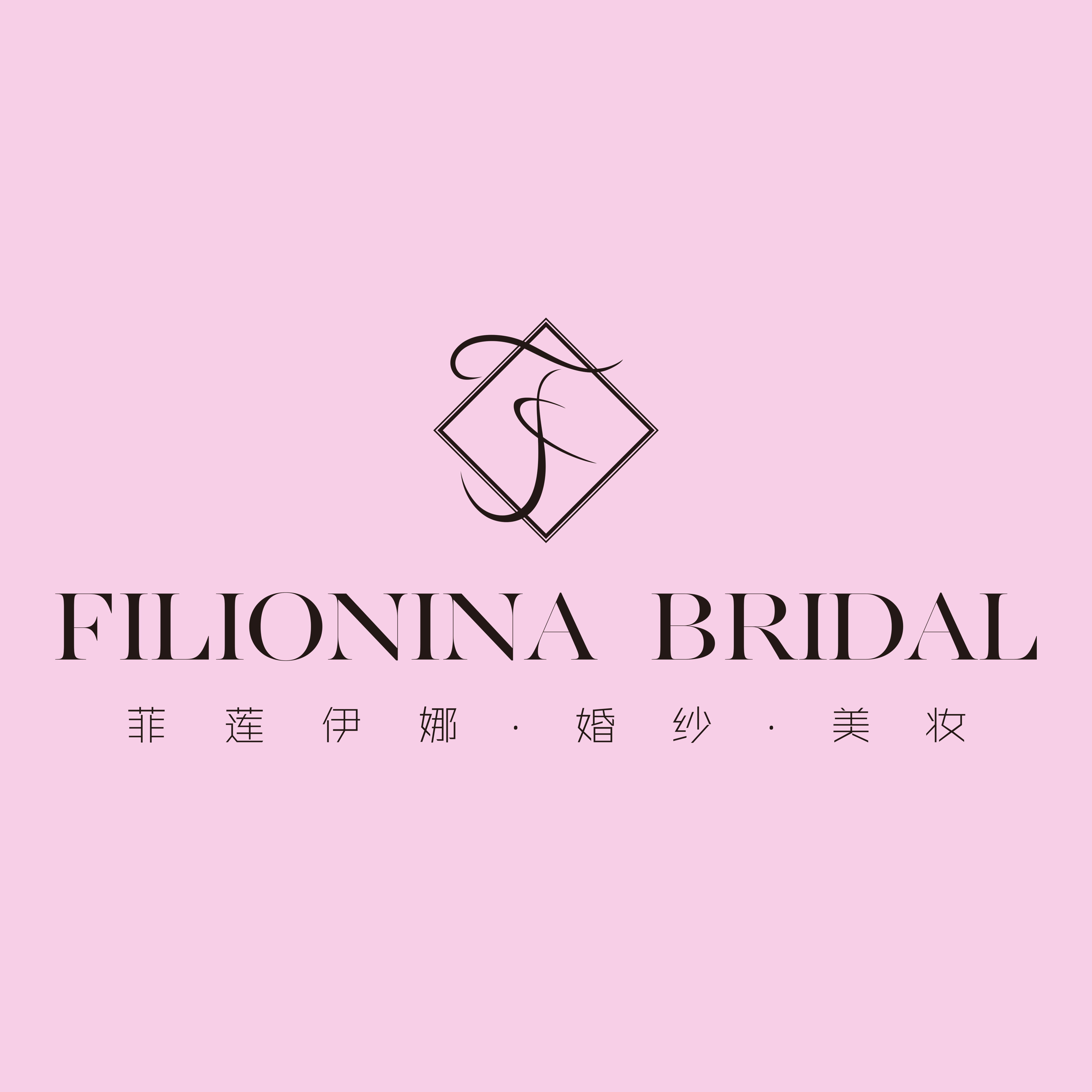 FilionIna婚纱礼服高级定制
