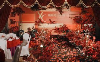#雅蜜婚礼#长虹国际酒店2楼底层高红色婚礼