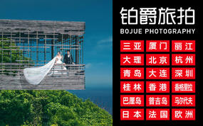 婚纱照只需1折+每日888元红包