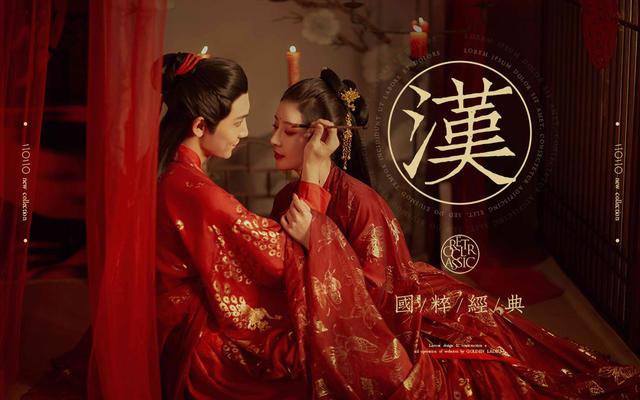 【金夫人·漢】十里红妆女儿梦,华夏古韵