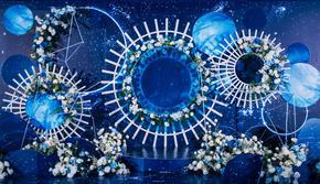 【朗豪一站式】星空璀璨蓝 含四大 下单即送好礼