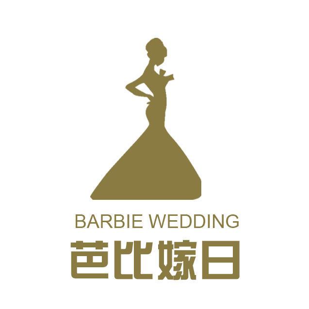 芭比嫁日婚纱摄影