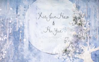 顾式婚礼---厂房婚礼·冰雪世界