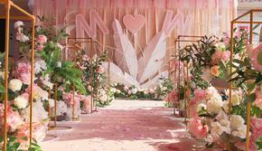 家庭婚礼全套布置+首席四大《木棉花开》