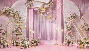粉色大理石纹婚礼 | 开业限时秒杀套餐