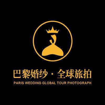 临河巴黎婚纱摄影