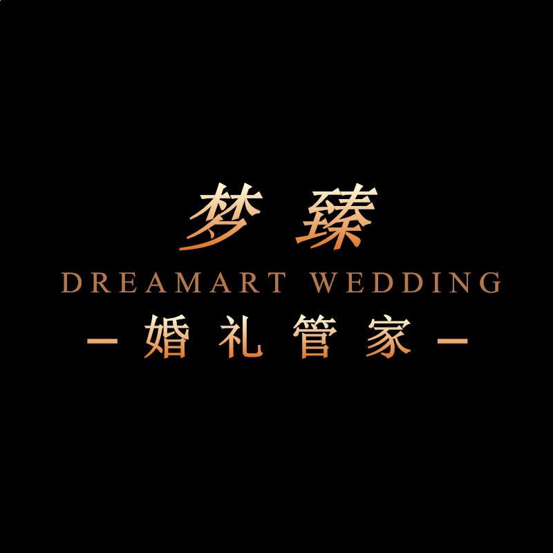 长沙梦臻婚礼