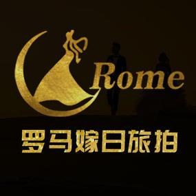 罗马嫁日旅拍