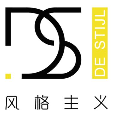 风格主义De Stijl