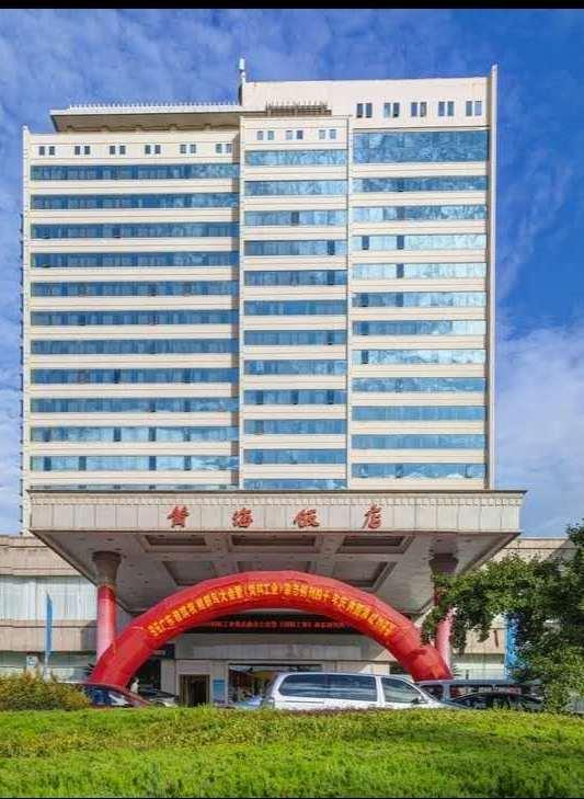 青岛黄海饭店