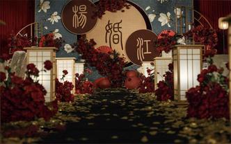 【三公主婚礼】满足你的新中式婚礼梦!莫兰迪配红金