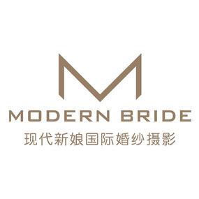 绍兴现代新娘国际婚纱摄影