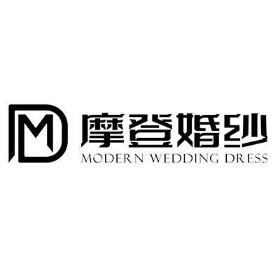 摩登婚纱摄影公司