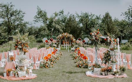爱久创意庆典--森系户外草坪婚礼