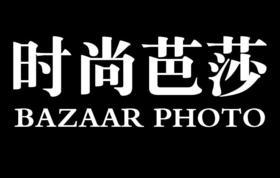 时尚芭莎婚纱摄影(松江泰晤士店)