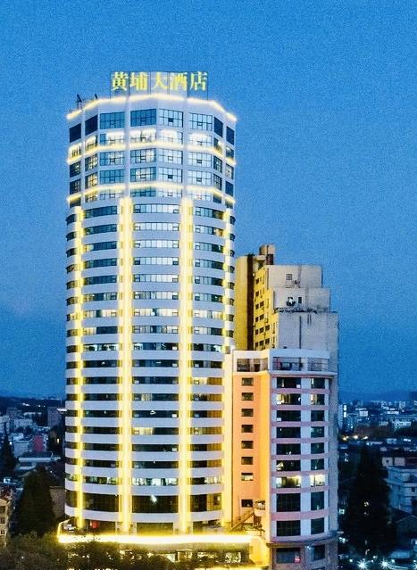 黄埔大酒店