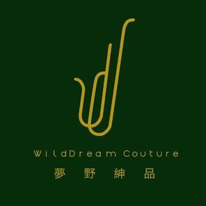 WildDream梦野西装西服高级定制