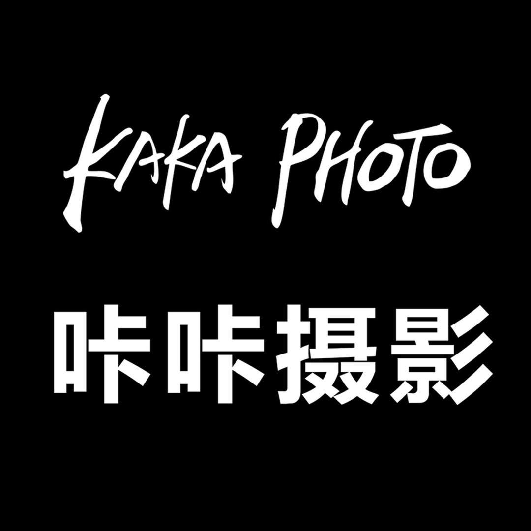 咔咔婚纱摄影(总店)