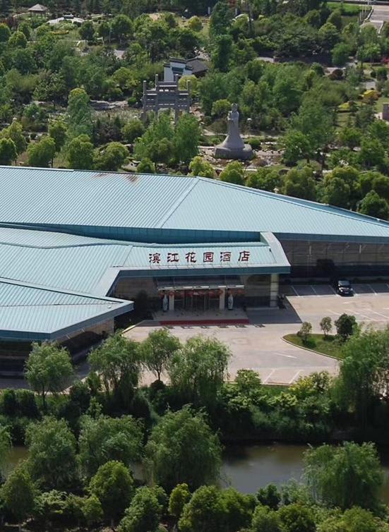 南京滨江花园酒店
