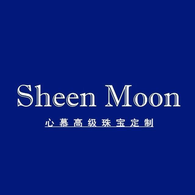 Sheen Moon 心慕珠宝