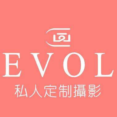 EVOL私人定制摄影工作室