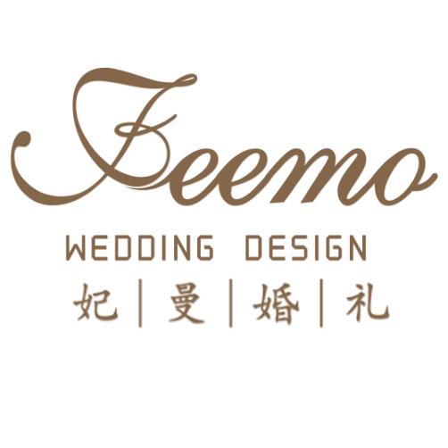 妃曼婚礼策划中心(步行街总店)