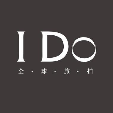 IDO国际婚纱摄影(青岛店)
