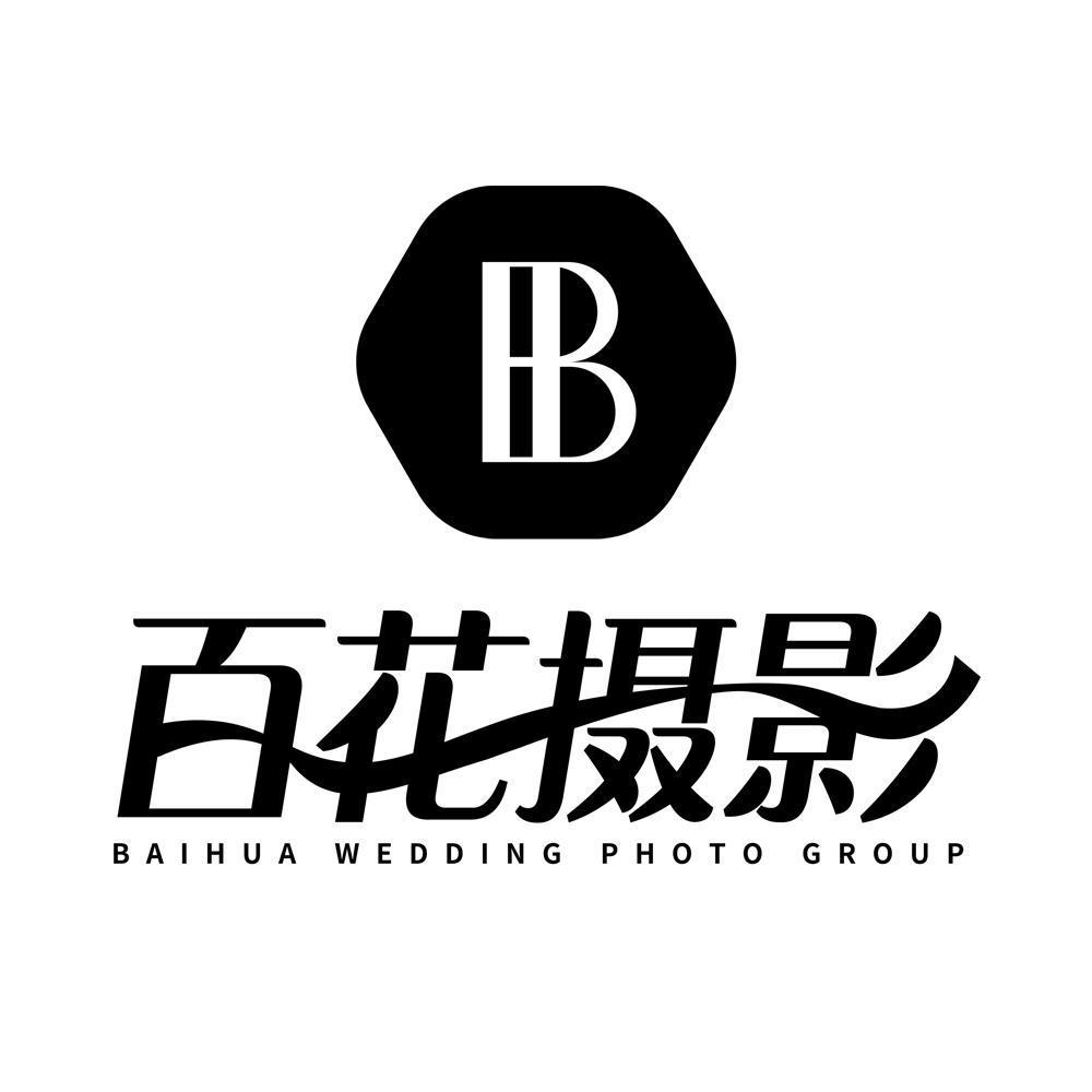 百花摄影STUDIO