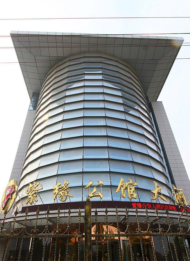 紫缘公馆大酒店