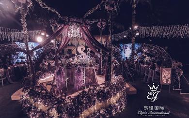 易瑾国际丨亦蓁母婴 巴厘岛婚礼